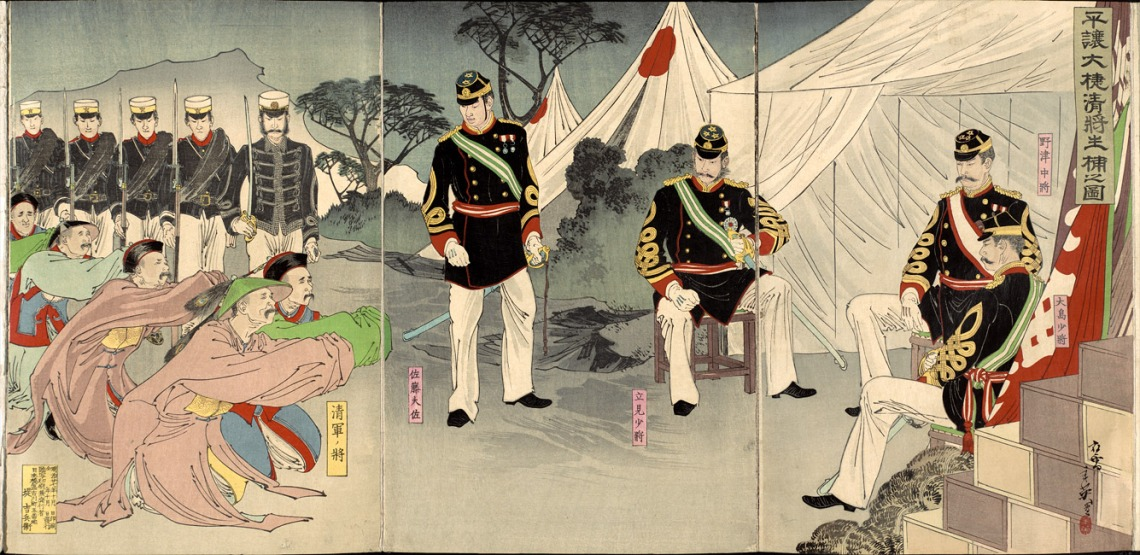 generals_pyongyang_migitatoshihide_october1894